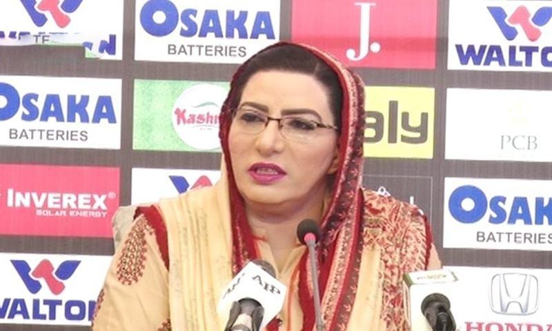 Special Assistant to Prime Minister on Information and Broadcasting Dr Firdous Ashiq Awan speaking to reporters at Rawalpindi Cricket Stadium. — DawnNewsTv