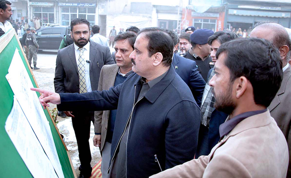 Punjab Chief Minister Usman Buzdar being briefed about the construction work of project Panahgah | APP