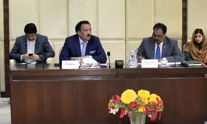 سینیٹ کی قائمہ کمیٹی برائے داخلہ کا اجلاس سینیٹر رحمٰن ملک کی زیر صدارت ہوا — فوٹو بشکریہ سینیٹ ویب سائٹ