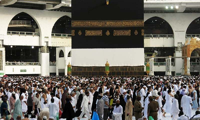 Haj to cost Rs490,000 under govt scheme