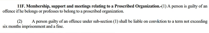 A screengrab of ATA's Section 11-F description.