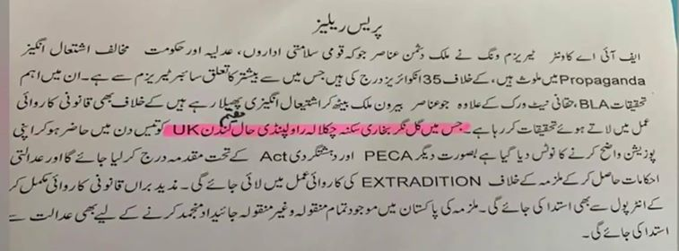 A document saying that Bukhari had been summoned by the FIA circulated on the media yesterday. — Photo via Twitter
