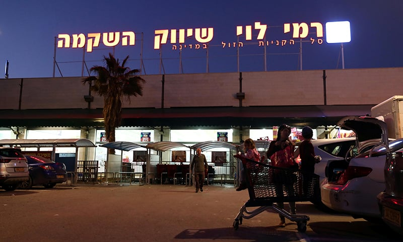 People are seen outside Rami Levy supermarket in the Israeli settlement of Mishor Adumim in the Israeli-occupied West Bank, February 12. — Reuters