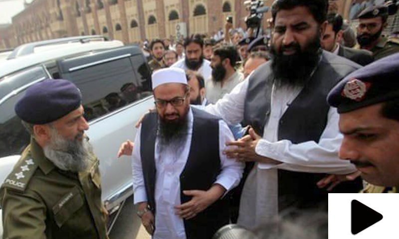 حافظ سعید کو 2 مقدمات میں مجموعی طور پر 11سال قید کی سزا