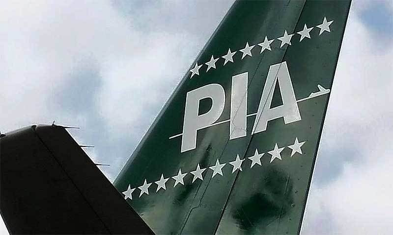Senator Mushahid­ullah Khan on Wednesday formed a sub-committee to assist the PIA management in reviewing cases of more than 700 employees who had been dismissed for possessing fake degrees and possibly reinstating them. — PIA Facebook page/File