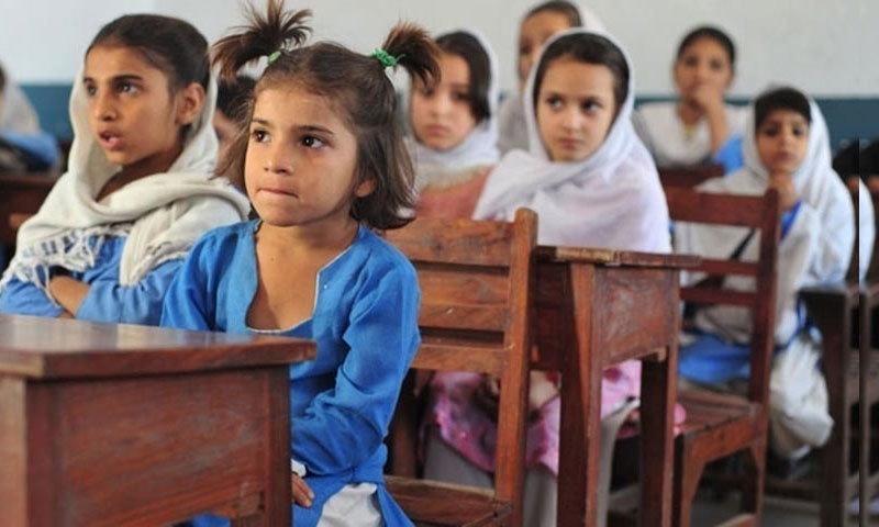 تعلیمی اداروں میں بچوں پر تشدد پر پابندی