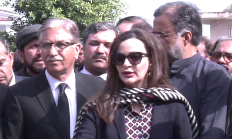 PPP Senator Sherry Rehman addresses a press conference on Thursday. — DawnNewsTV