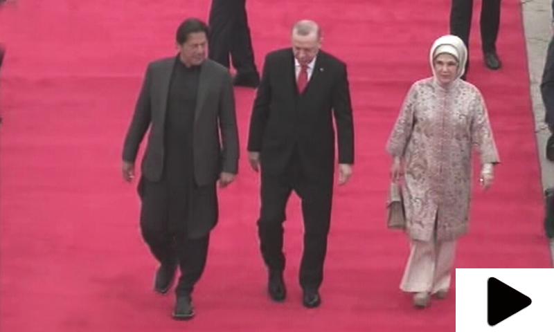 ترک صدر رجب طیب اردوان 2 روزہ دورے پاکستان پہنچ گئے