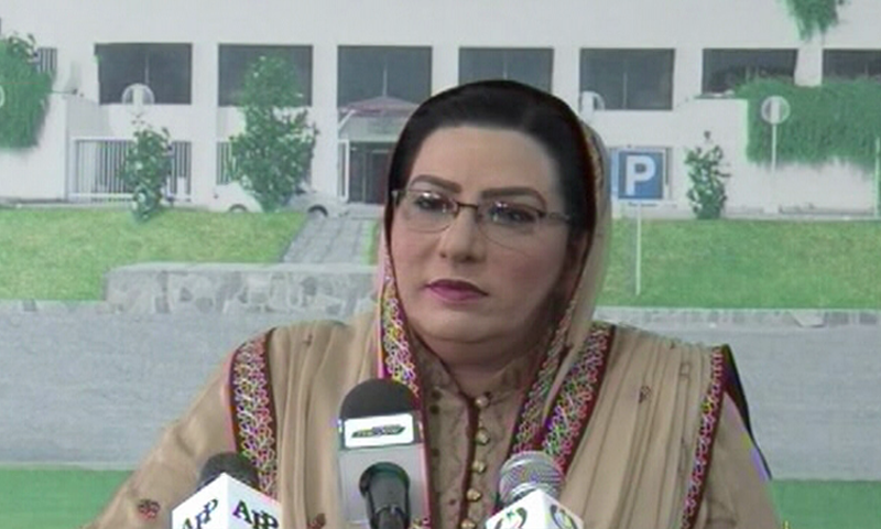 Government will not take any step against social media users' interests, assures Awan