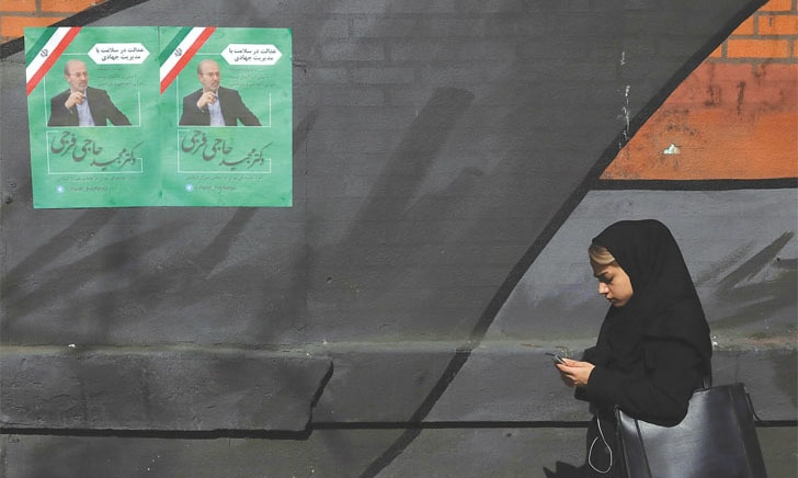 Election campaign begins in Iran; thousands barred from standing