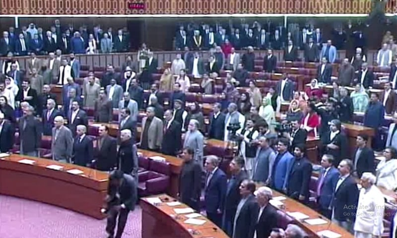 Joint session of Parliament. ─ DawnNewsTV