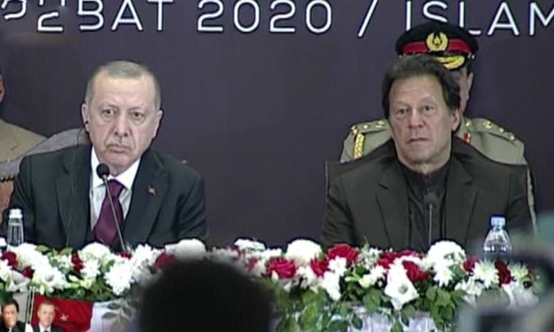 Prime Minister Imran Khan and Turkish President Recep Tayyip Erdogan at the Pak-Turk Business and Investment Forum. — DawnNewsTv