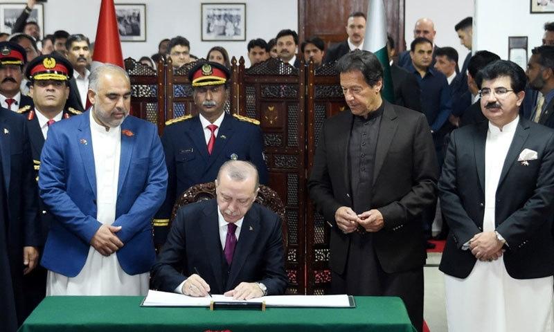 ترک صدر نے پارلیمنٹ کے مشترکہ اجلاس سے خطاب کیا—فوٹو: حکومت پاکستان