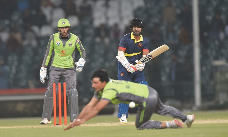MCC win tour opener against Lahore Qalandars