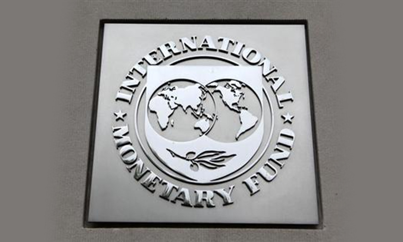 """All end-December performance criteria were met, and structural benchmarks have been completed,"" says IMF statement. — AFP/File"