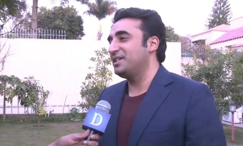 2020 is the year of change, says Bilawal