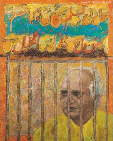 A Portrait Of Faiz Ahmad Faiz In Jail, Ali Imam