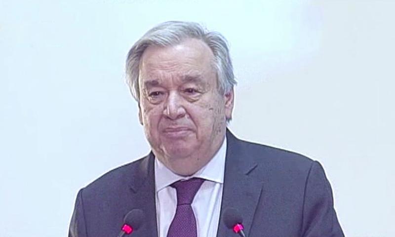 سیکریٹری جنرل اقوام متحدہ انتونیو گوتریس سیمینار سے خطاب کرتے ہوئے — فوٹو: ڈان نیوز