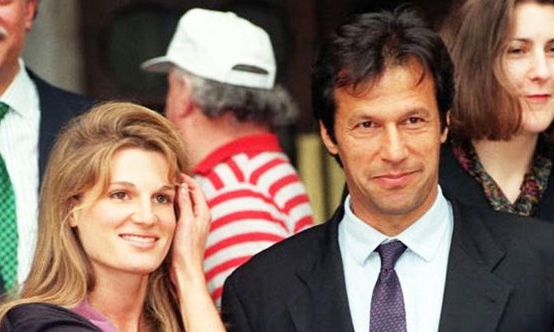 جمائما کی عمران خان سے متعلق ٹوئٹ 'تونے کیسا جادو کیا'؟ ٹاپ ٹرینڈ بن گئی