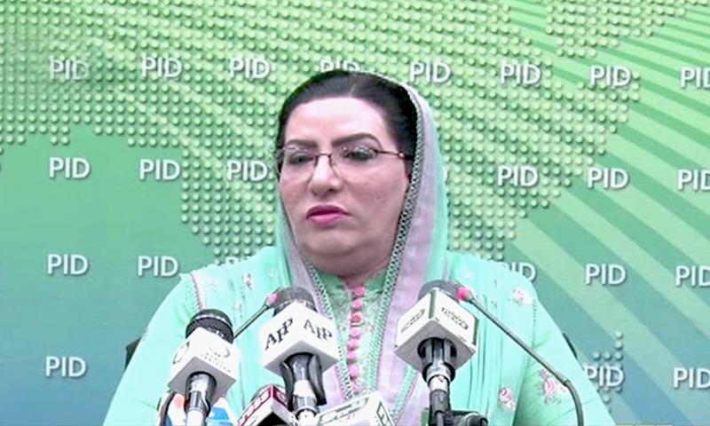 Govt spokesperson Firdous Ashiq Awan addresses a press conference. — DawnNewsTV