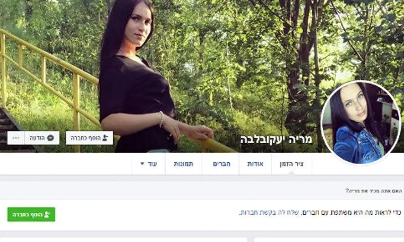 جن لڑکیوں کے اکاؤنٹس فوجیوں کو بھیجے گئے وہ شکل سے بھی اسرائیلی لگتی تھیں—اسکرین شاٹ