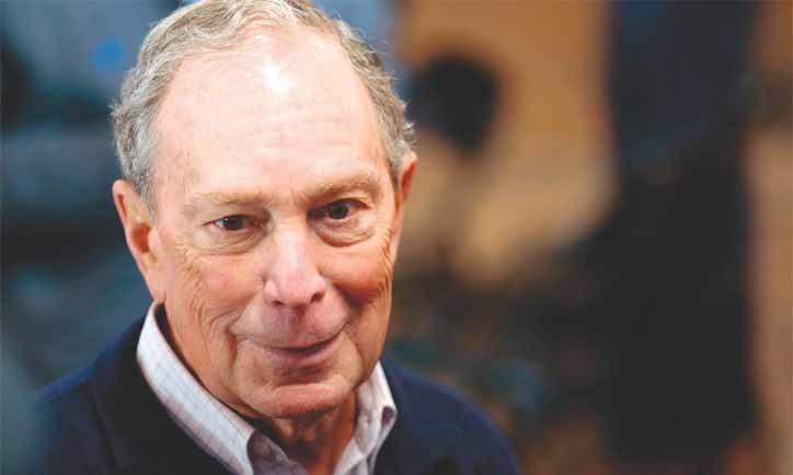 Bloomberg edges past rivals, qualifies for Democrats' debate
