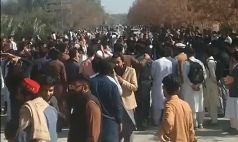Gomal University students protest against the varsity administration on Tuesday. — Facebook screengrab