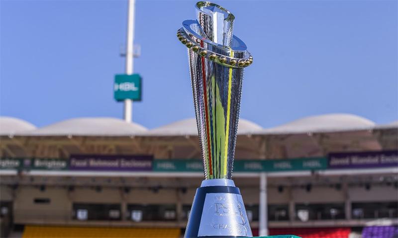 پاکستان سپر لیگ 2020 کی خوبصورت ٹرافی— فوٹو بشکریہ پی سی بی