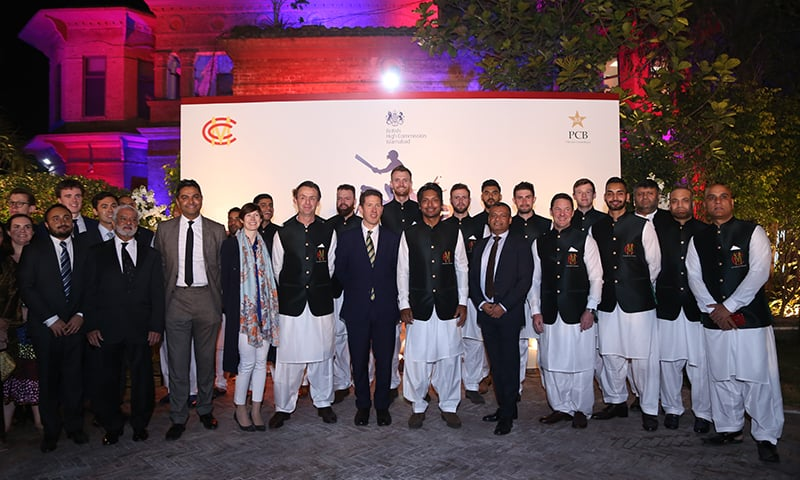 The MCC team at a dinner hosted for them at the British High Commission on Feb 15. — Photo courtesy PCB