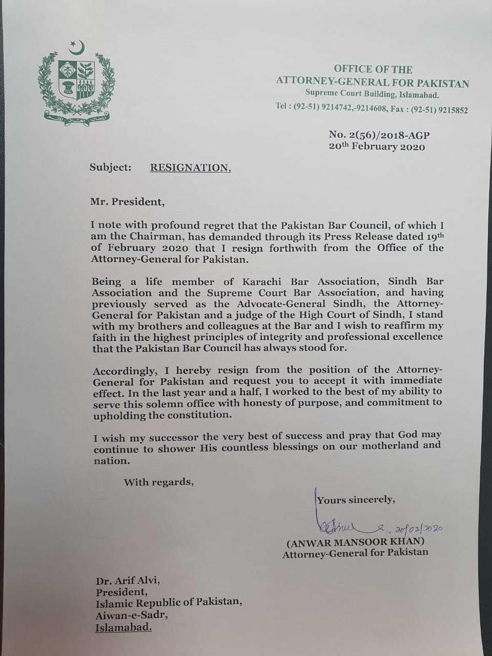 اٹارنی جنرل کا استعفیٰ—فوٹو: ناصر اقبال