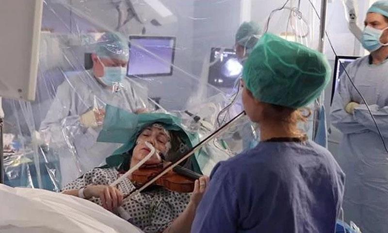جب دماغ کی سرجری کے دوران خاتون مریض وائلن بجاتی رہیں