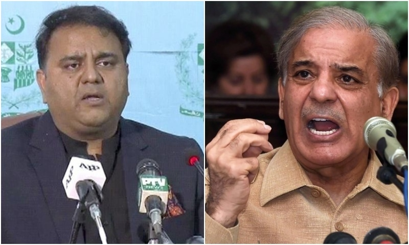 Fawad wants NA speaker to inquire about Shehbaz's return to parliament
