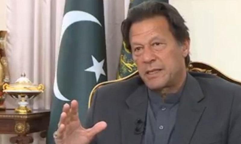 افغان امن عمل: پہلی بار درست سمت میں امور آگے بڑھ رہے ہیں، وزیر اعظم