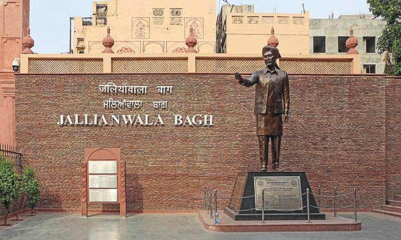 The entrance to Jallianwala Bagh in Amritsar, India | Wikimedia Commons
