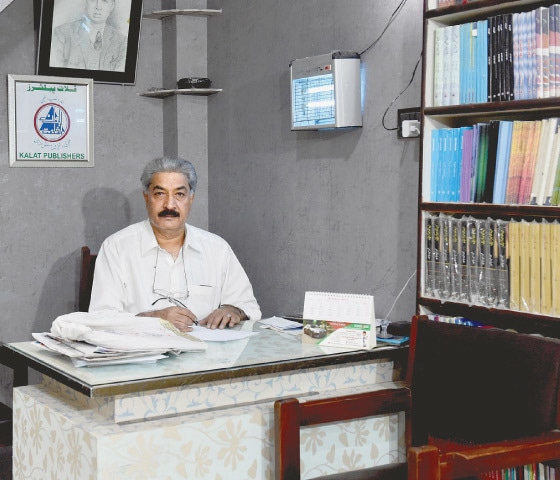 Major Nazar runs the Kalat Publisher, Bookseller and Press | Banaras Khan