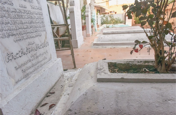 MARTYRS of Urdu: The hall of subversive silence.—Fahim Siddiqi / White Star