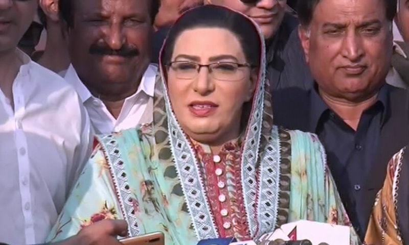 Special Assistant to the Prime Minister on Information and Broadcasting Firdous Ashiq Awan said on Sunday that February 23 is the day to tell the world that the daughters, sisters and mothers of Pakistan are with the daughters, sisters and mothers in Kashmir. — DawnNewsTV