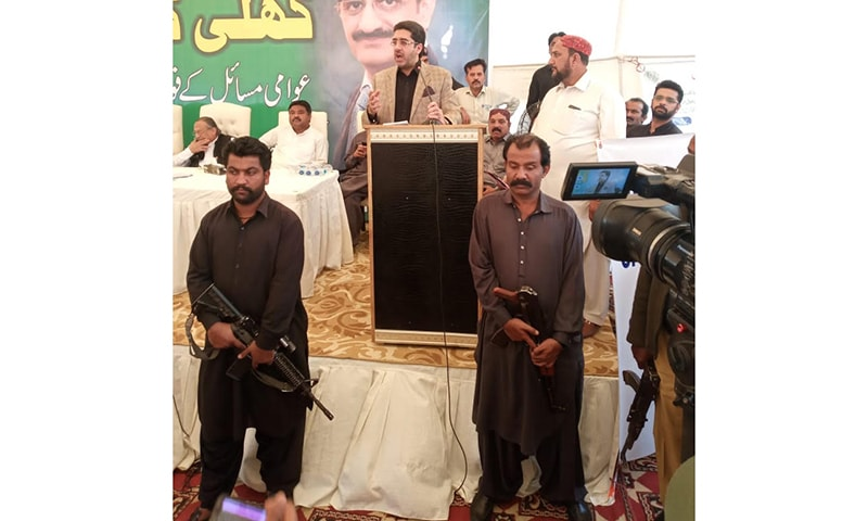 Sindh IGP  Dr Syed Kaleem Imam took notice of a video on social media which showed PPP lawmaker Nawab Taimur Talpur (pictured) addressing a public meeting in Karachi's Hazara Colony area while his guards openly displayed arms. —Photo provided by author