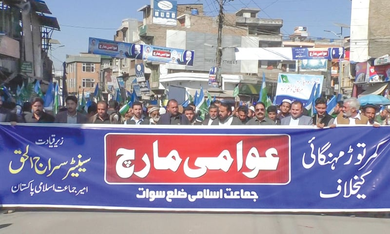 MINGORA: Members and supporters of Jamaat-i-Islami take part in the march.—Dawn