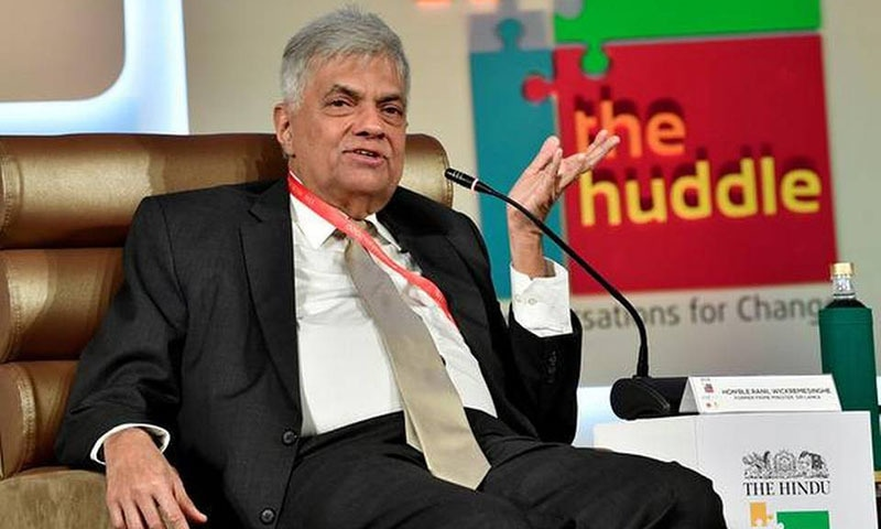 To catch up with China's prosperity, India needs to rejuvenate the South Asian Association for Regional Cooperation (Saarc), former Sri Lankan prime minister Ranil Wickremesinghe said on Sunday. — Photo courtesy The Hindu