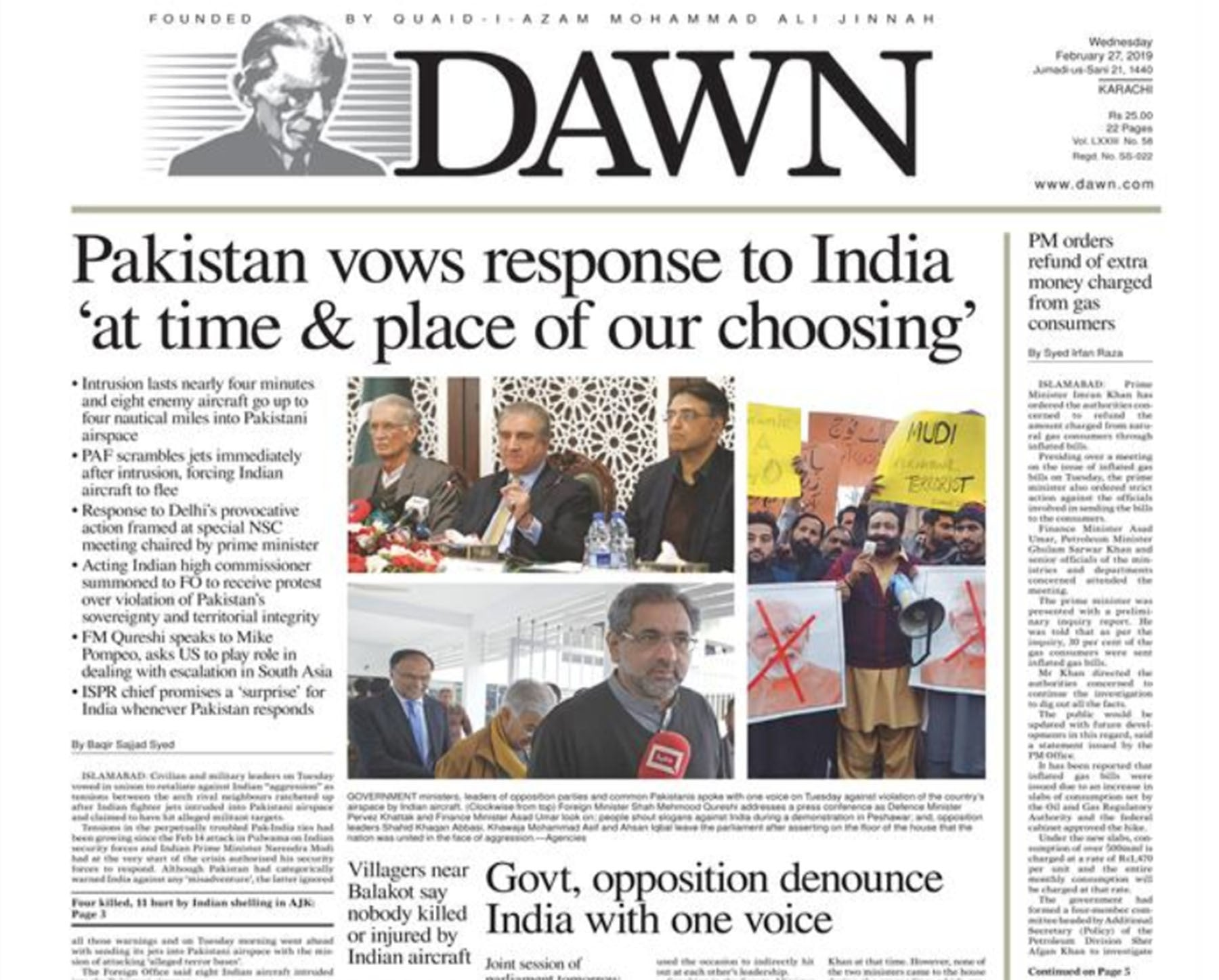 A screenshot of Dawn newspaper the morning after India violated Pakistani airspace.