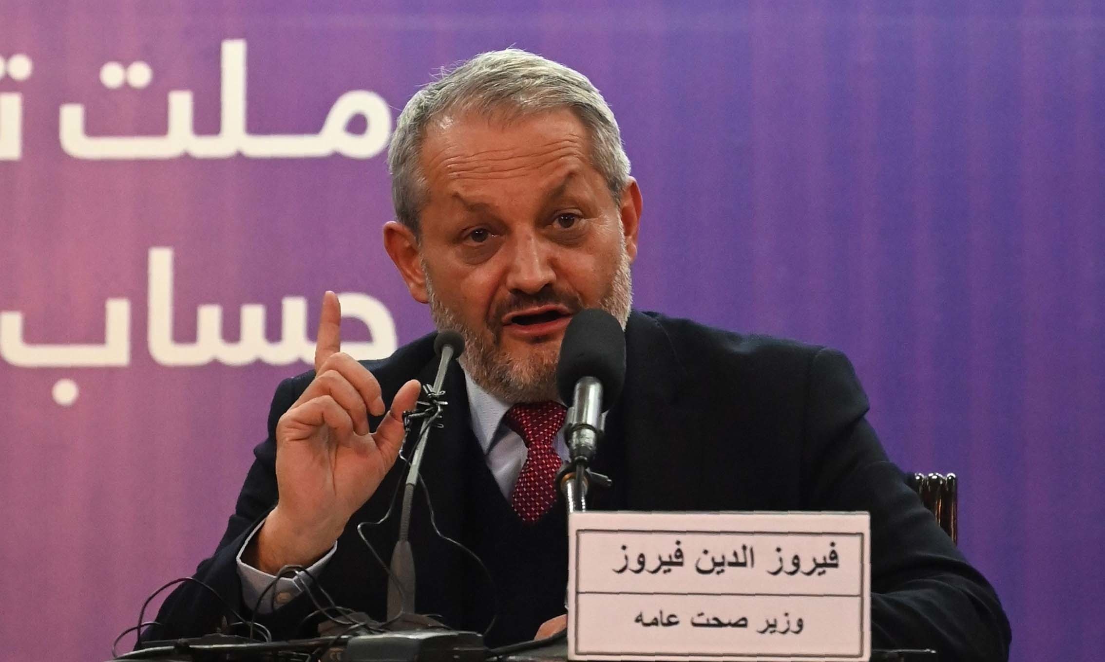 Afghanistan's Health Minister Ferozuddin Feroz speaks during a press conference in Kabul on February 24, 2020. — AFP/File