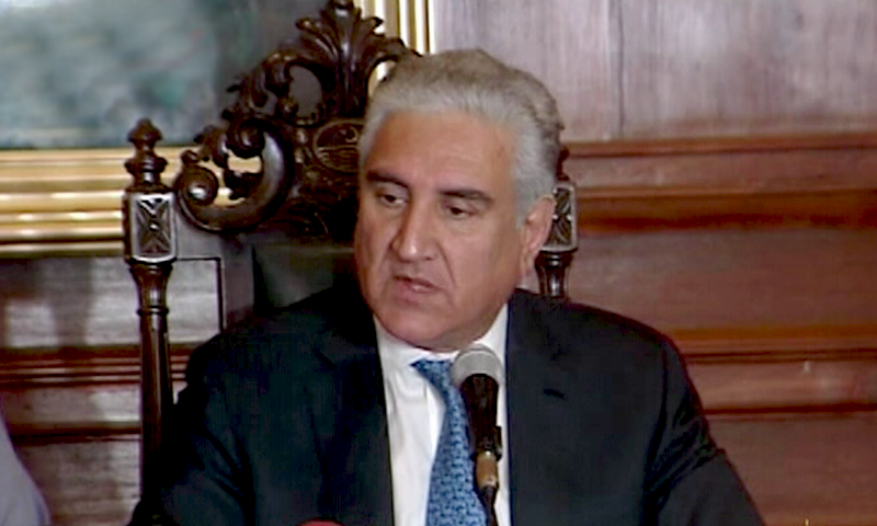"Foreign Minister Shah Mehmood Qureshi said in a statement on Tuesday that President Trump's remarks on Pakistan ""is extraordinary and its importance cannot be denied"". — DawnNewsTV/File"