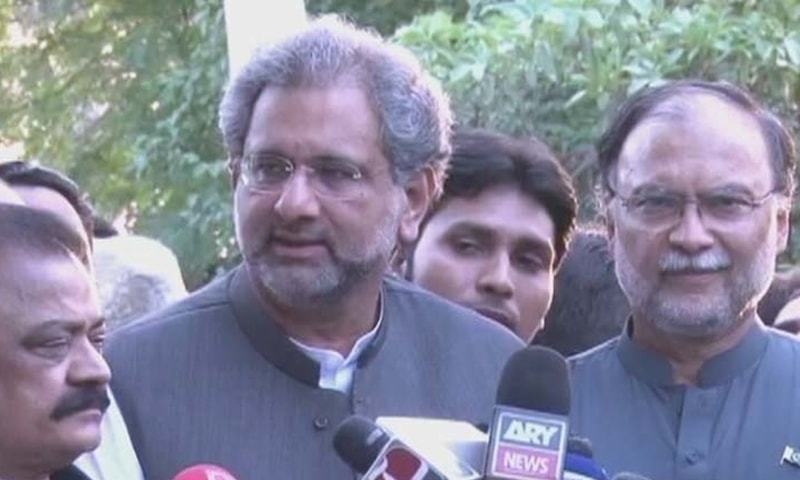 The Islamabad High Court (IHC) on Tuesday granted bails to former prime minister Shahid Khaqan Abbasi and PMLN leader Ahsan Iqbal in separate cases. — DawnNewsTV/File