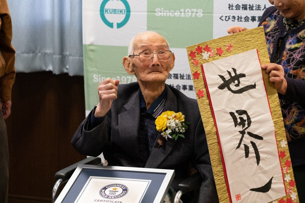 """Watanabe, who had five children, said the secret to longevity was to  """"not get angry and keep a smile on your face"""". — AFP/File"""