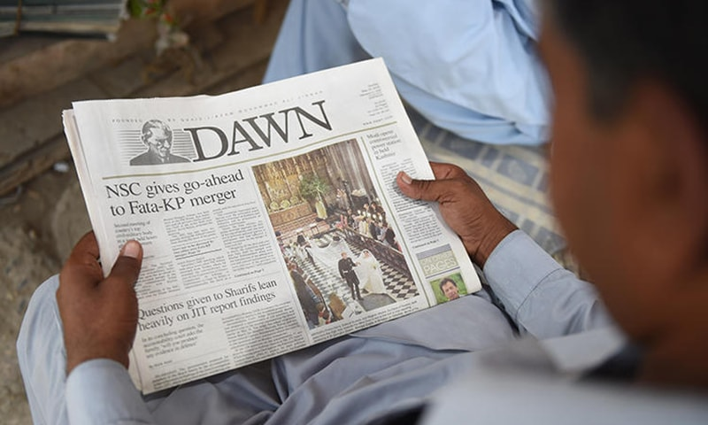 According to the petition, the federal government had suddenly stopped placing advertisements in Dawn since January 2020 and no reason was communicated to the publication. — AFP/File