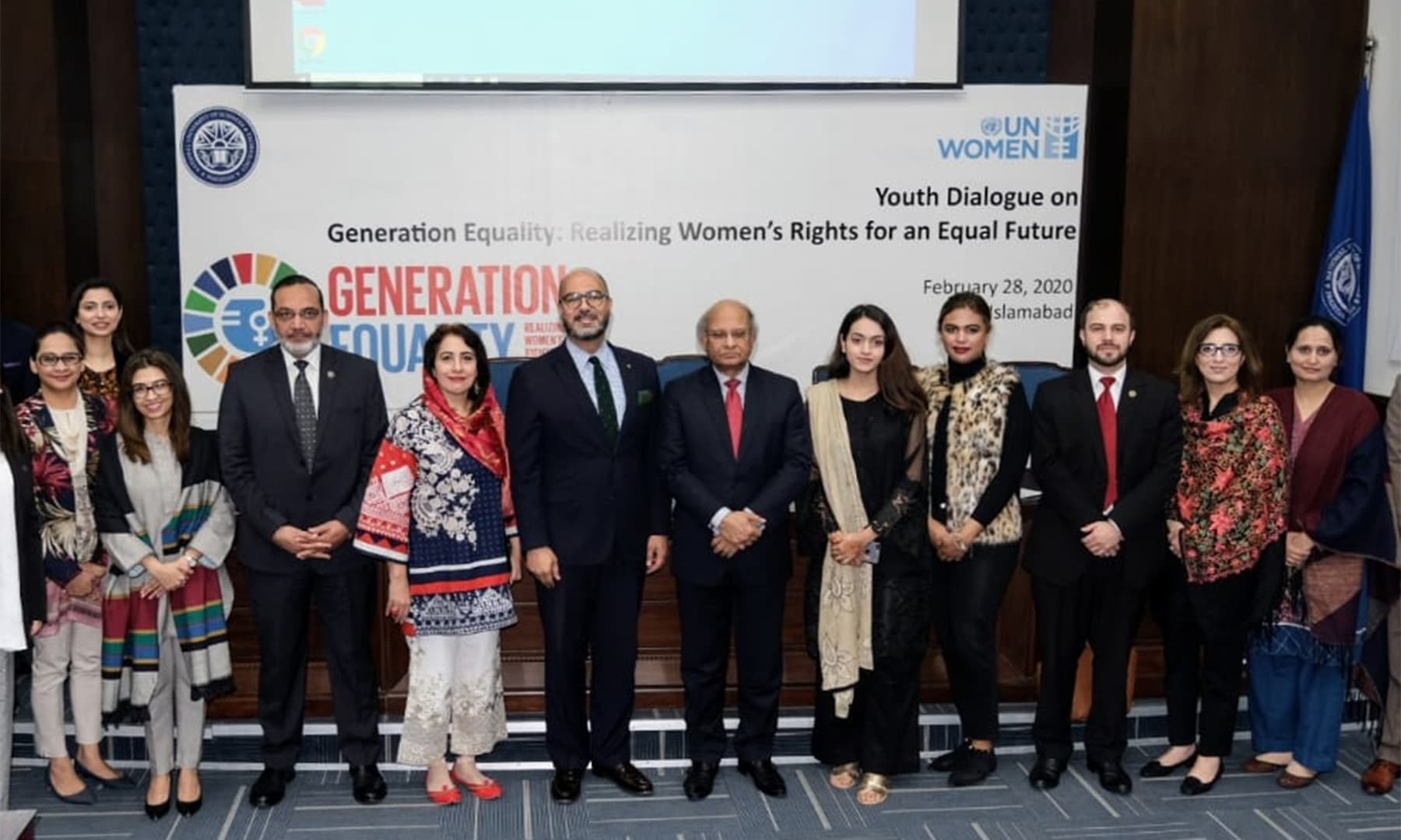 The event commemorated the 25th anniversary of the Beijing Declaration and Platform for Action which was ratified in 1995 and endorsed by 189 governments at the fourth World Conference on Women in China. — Photo courtesy UN Women