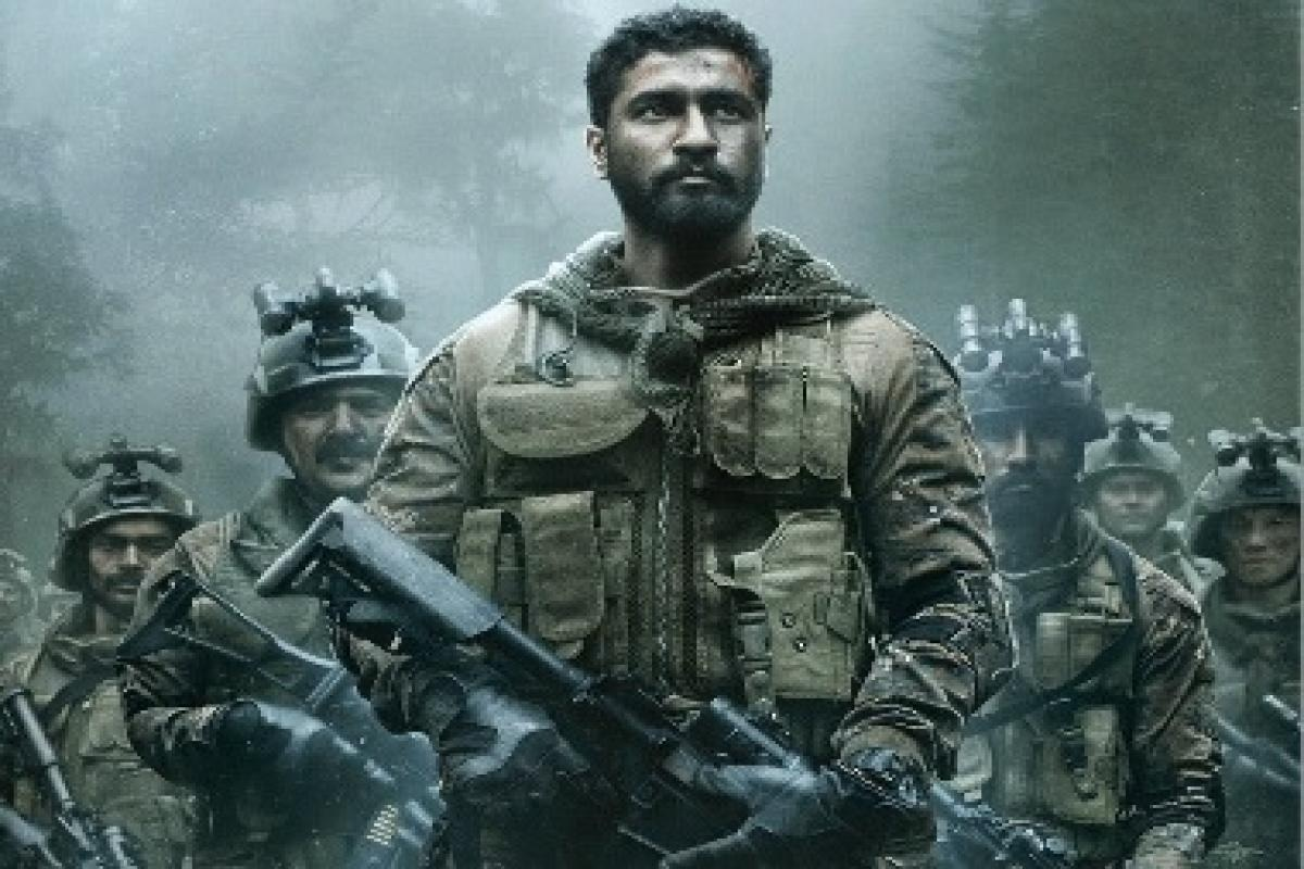 Poster for Indian movie Uri