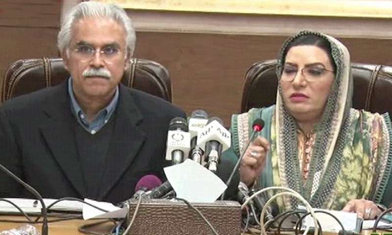 Special Assistant to the Prime Minister on Health Dr Zafar Mirza addresses a press conference alongside government spokesperson Firdous Ashiq Awan on Saturday. — DawnNewsTV