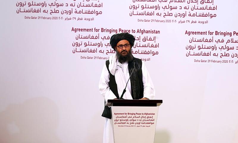 افغان امن معاہدے کے اہم نکات